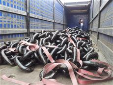 Anchor Chains Gdansk
